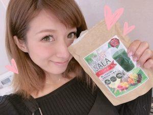 辻希美さんマチャサラ青汁