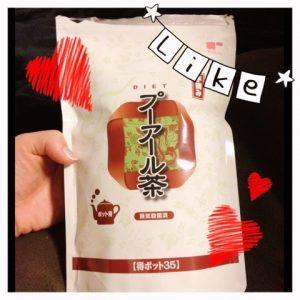 辻希美さんプーアール茶