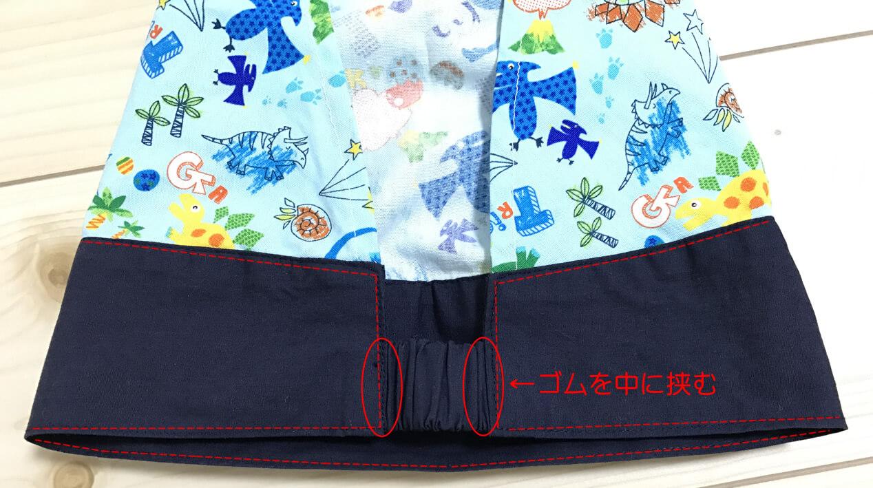 子供用三角巾の作り方6