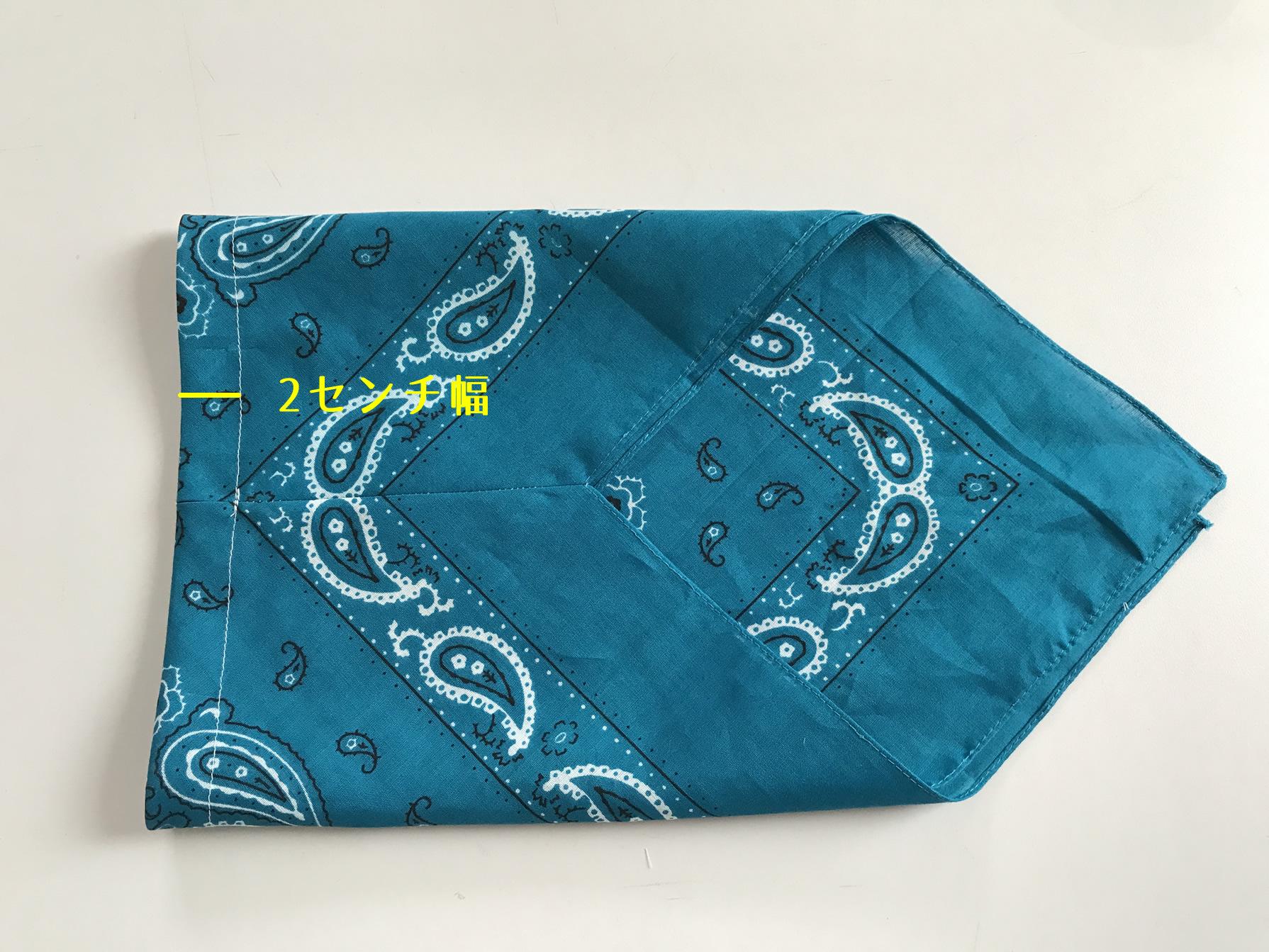 バンダナ三角巾の作り方6