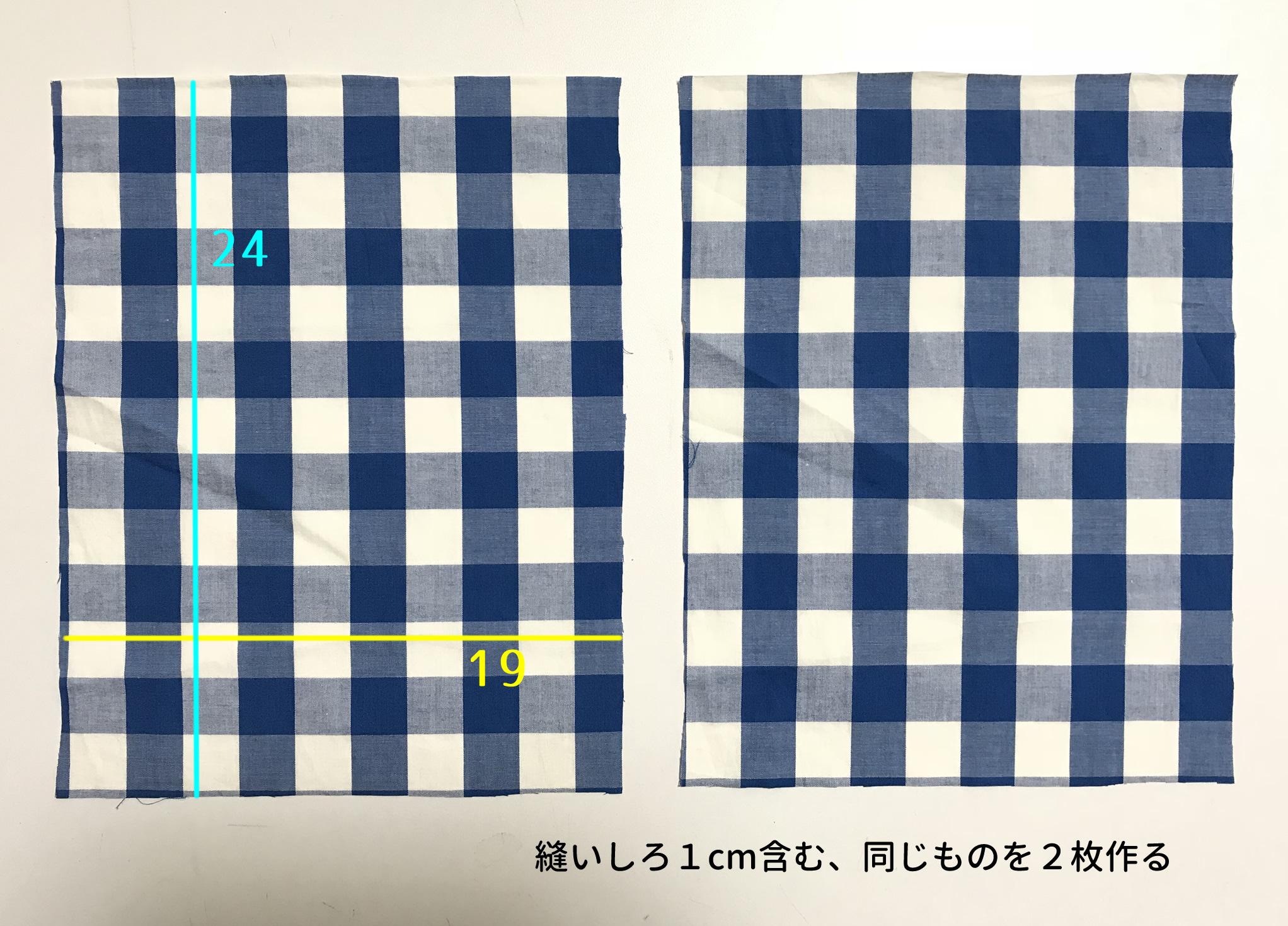 エルゴよだれパッドの作り方1