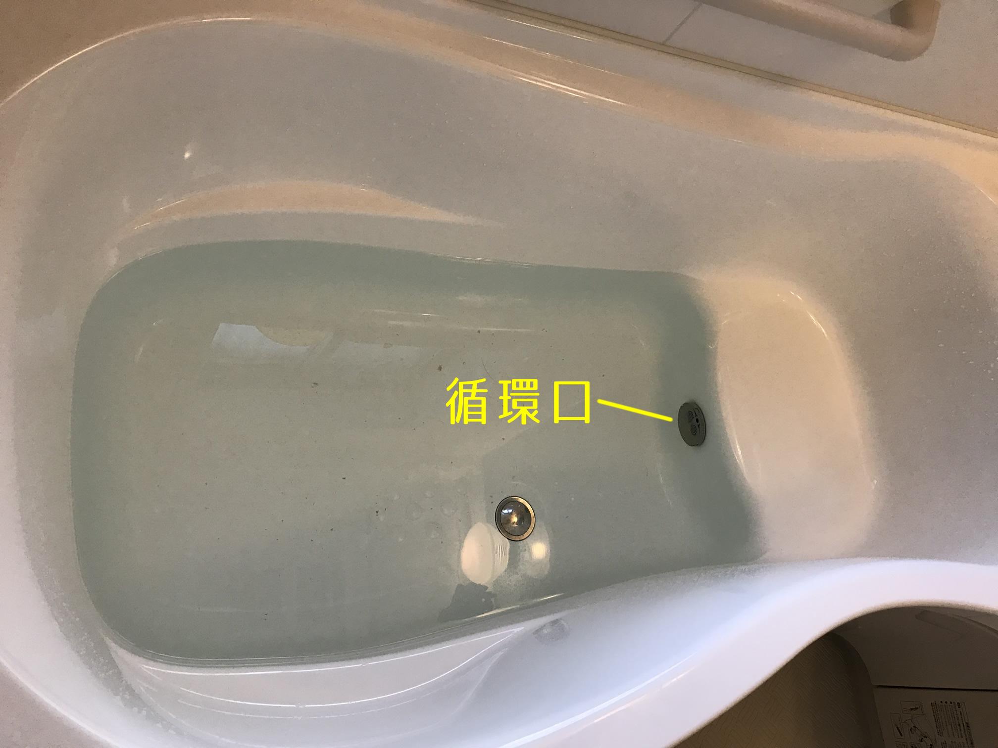風呂釜掃除1