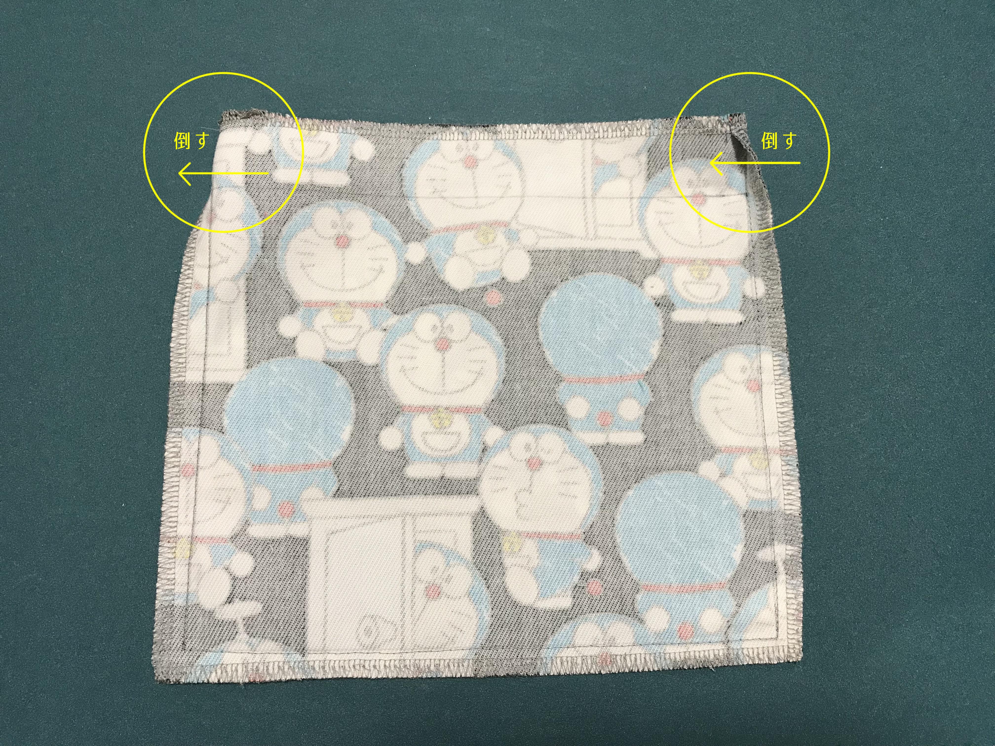 コップ袋の作り方2