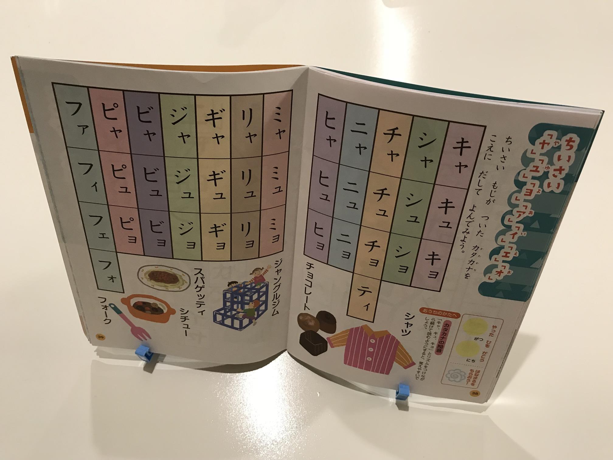 100円ショップの筆箱8