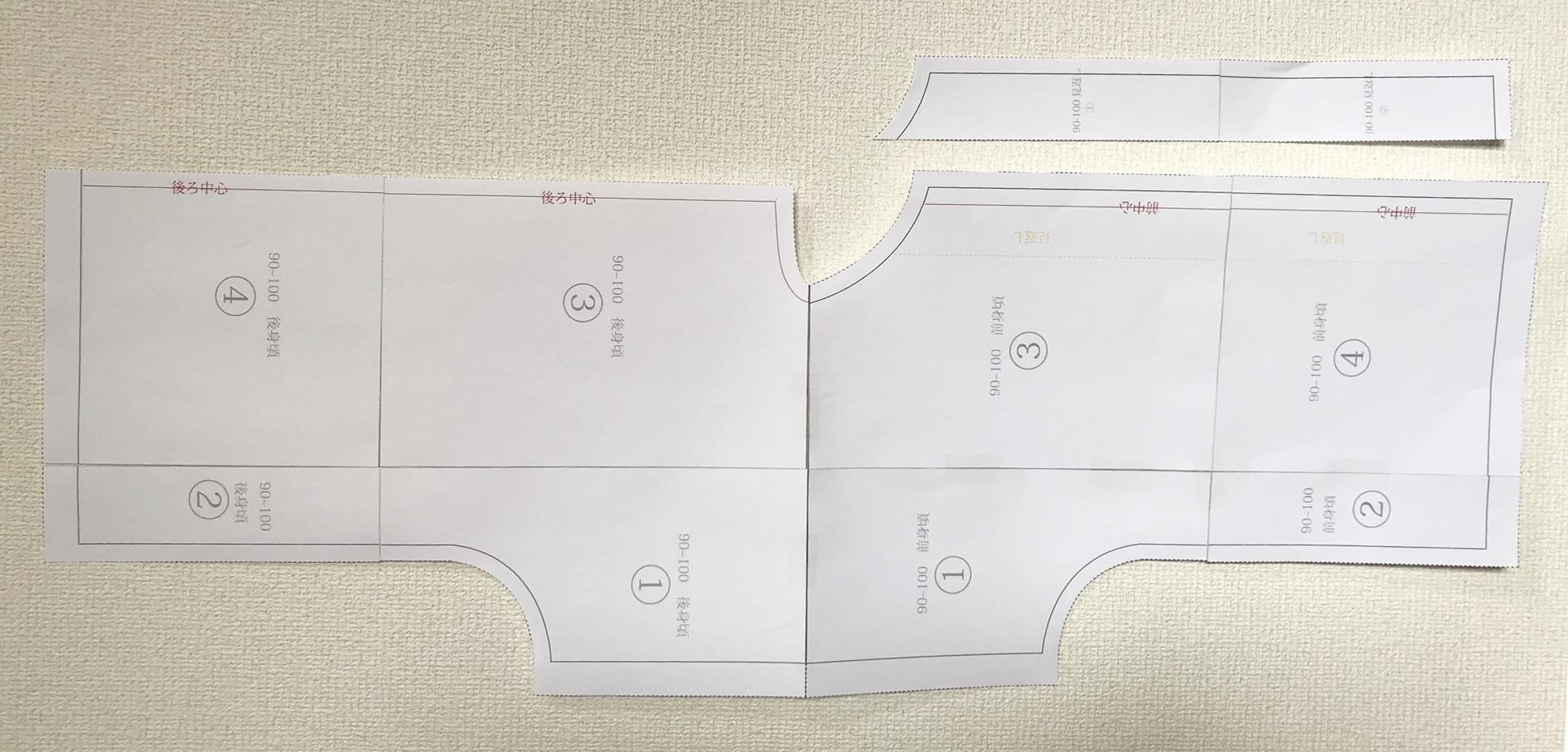 90-100型紙