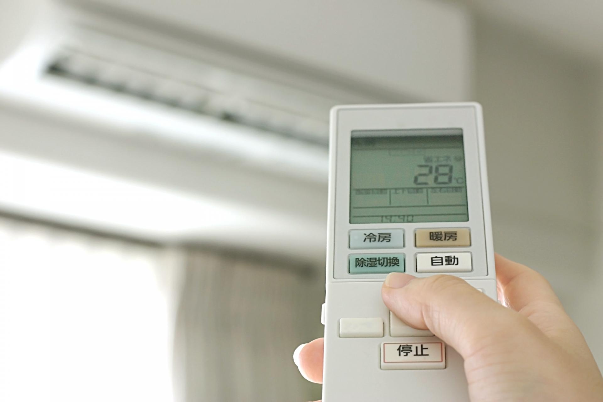 エアコン温度設定