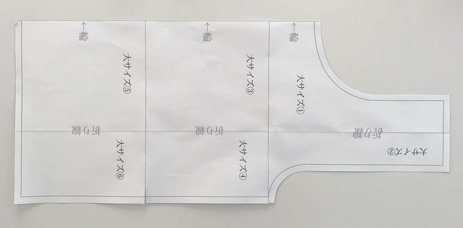 大サイズ型紙
